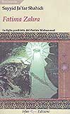 Fatima Zahra: La figlia prediletta del Profeta Muhammad [زندگانی فاطمه زهرا ع. ایتالیایی]